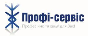 """Кадрово-консалтингова агенція """"Профі-Сервіс"""""""