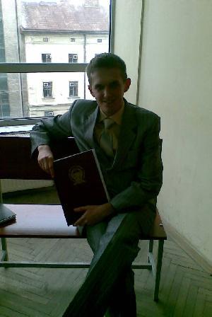 Шукаю роботу Економіст, фінансист в місті Дрогобич