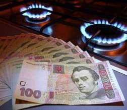 Чому в Україні дорожче жити?