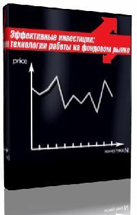 Іноземні інвестиції в Україну зменшуються