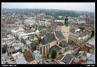 У Львові стартує діловий форум
