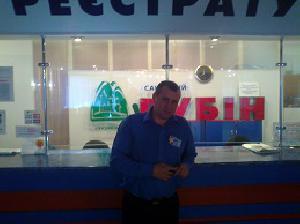 Шукаю роботу Охоронець в місті Львів, Броди